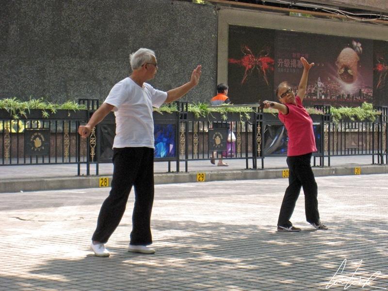 Fuxing Park and gardens - Sword dance