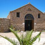 L'église de San Lucas datant de 1750 et classée monument national est l'attraction touristique du village de Tocanao